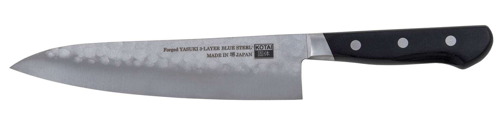 Gyuto Chef Knife - 3-Layer Blue Steel Hammered Blade
