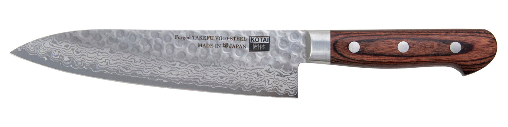 Gyuto Chef Knife - VG10 Damascus Hammered Blade