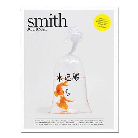 Smith Journal - Issue 26