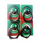 ATO Pack of 4 - PTI Mobile Ring Tajori