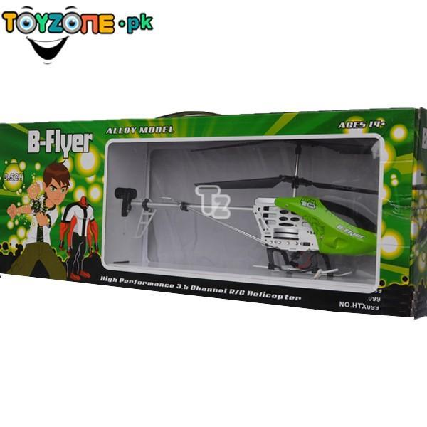 Ben 10 RC Helicopter Large Size