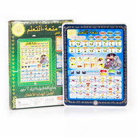 Children's Tablet Learn Arabic and English Tajori
