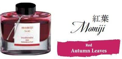 Bottled Ink Iroshizuku Autumn Leaves (momiji)