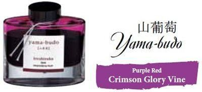 Bottled Ink Iroshizuku Crimson Glory Vine (yamabudo)