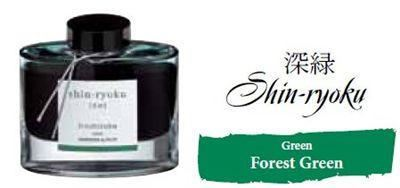 Bottled Ink Iroshizuku Forest Green (shinryoku)