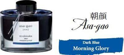 Bottled Ink Iroshizuku Morning Glory (asagao)
