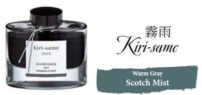 Bottled Ink Iroshizuku Scotch Mist (kirisame)