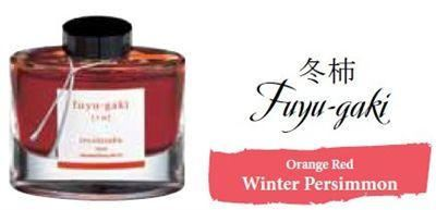 Bottled Ink Iroshizuku Winter Persimmon (fuyugaki)