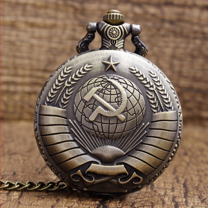 Sickle Hammer Pocket Watch