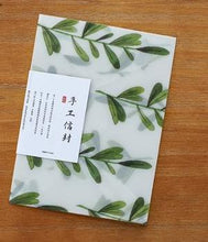 Floral Fruits Envelope