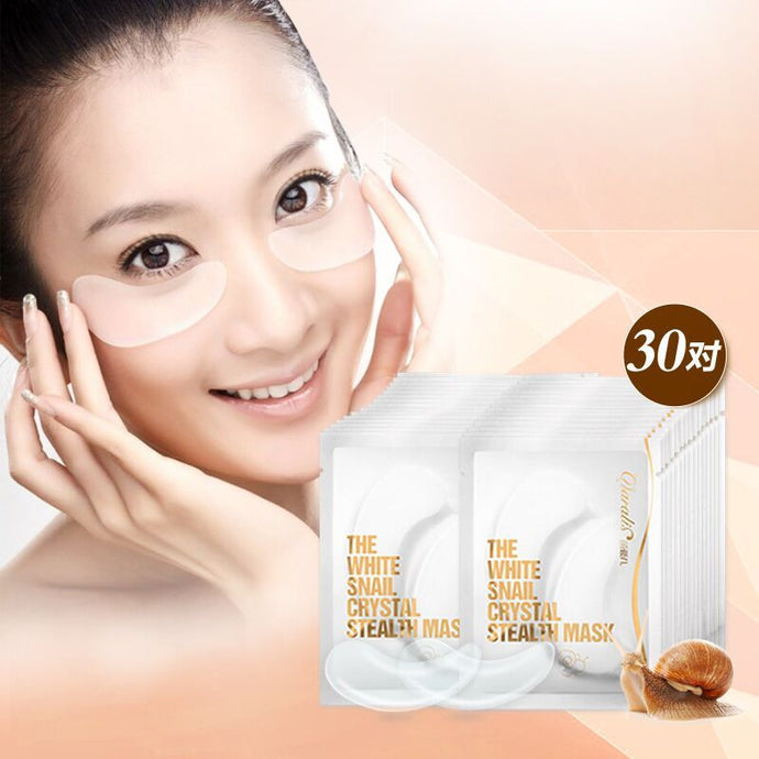Anti Puffiness Eye Care Mask
