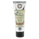 Sweet Almond , Hand Cream - 1.7 oz.A La Maison - My Vendor
