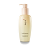 Gentle Cleansing Oil - Blossom Gen
