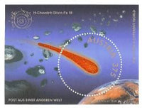2006 Austrian Post Stamp with Meteorite Dust