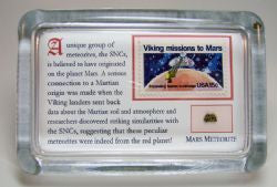 Martian Meteorite Glass Paperweight