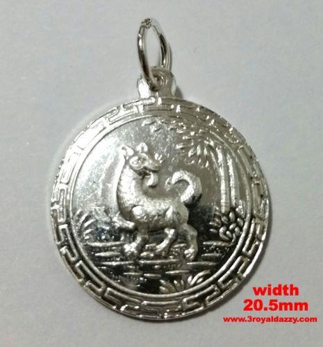 Chinese Zodiac Horoscope 999 fine Silver Round Year of Dog Pendant charm - 3 Royal Dazzy