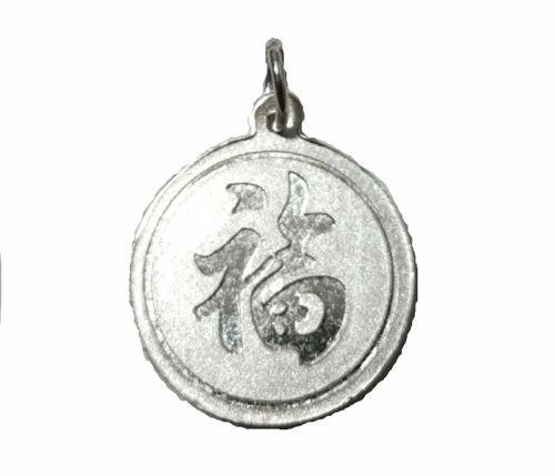 Chinese Zodiac Horoscope .999 fine Silver Round Year of Sheep Goat Pendant charm - 3 Royal Dazzy