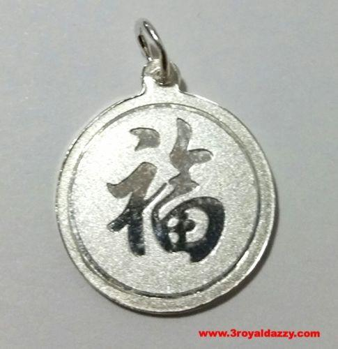 Chinese Zodiac Horoscope 999 fine Silver Round Year of Horse Pendant charm - 3 Royal Dazzy