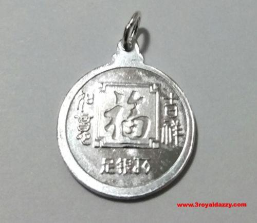 Small Chinese Zodiac Horoscope 999 fine Silver Round Year of Dog Pendant charm - 3 Royal Dazzy