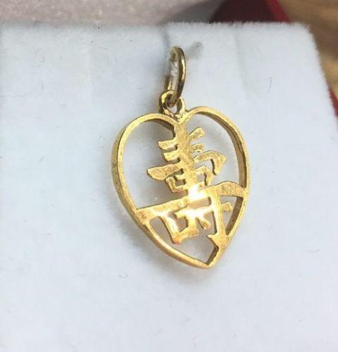 "Small Solid 14K Yellow Gold Chinese Character ""longevity"" Heart Charm Pendant - 3 Royal Dazzy"