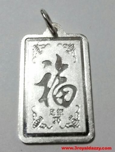 Happy Laughing Fat Male Buddha Solid 999 Silver Rectangle Meditation Pendant - 3 Royal Dazzy