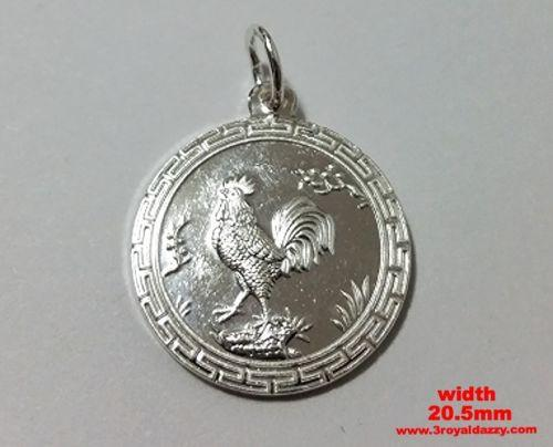 Chinese Zodiac Horoscope 999 fine Silver Round Year of Rooster Pendant charm - 3 Royal Dazzy