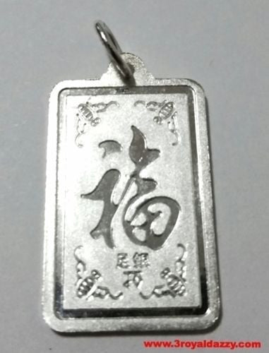 XL- Lord Guan Yu / Guan Gong God of War 999 fine solid Silver Rectangle Pendant - 3 Royal Dazzy
