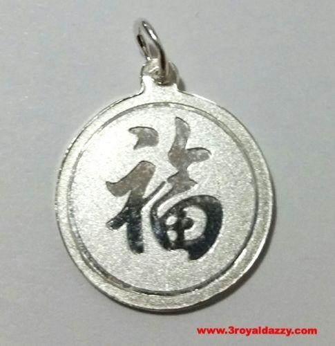 Chinese Zodiac Horoscope 999 fine Silver Round Year of Snake Pendant charm - 3 Royal Dazzy