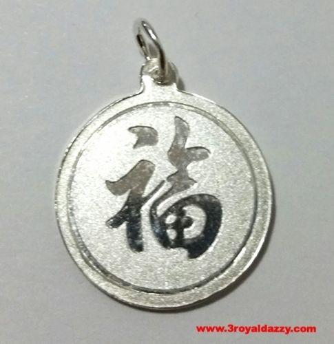 Chinese Zodiac Horoscope 999 fine Silver Round Year of Dragon Pendant charm - 3 Royal Dazzy