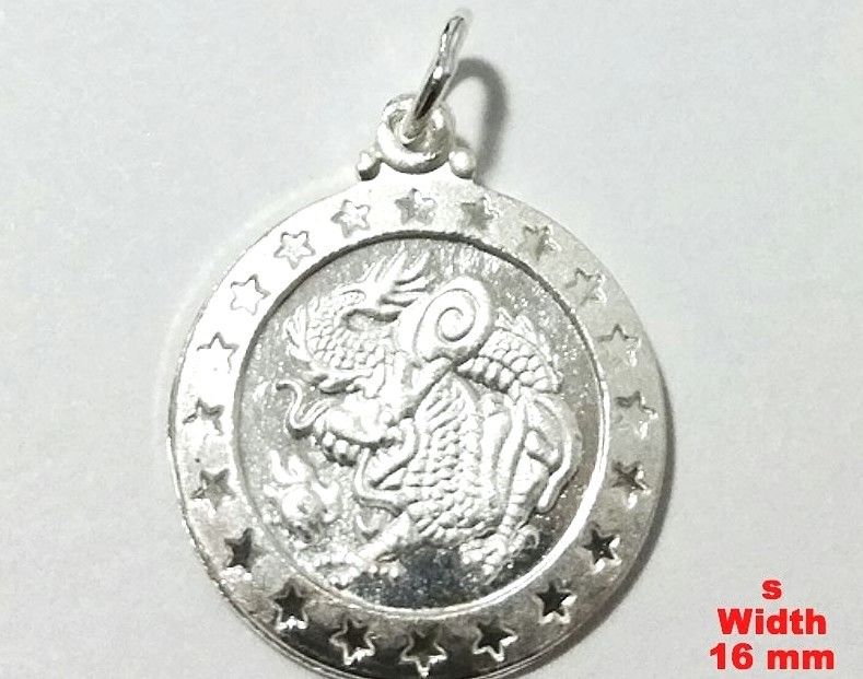 Small Chinese Zodiac Horoscope 999 fine Silver Round Year of Dragon Pendant char