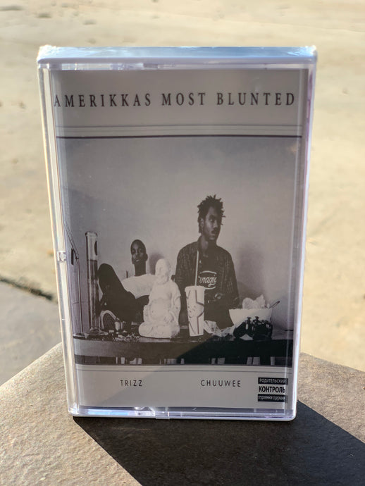 AMERIKKAS MOST BLUNTED ON CASSETTE