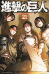ATTACK ON TITAN GN VOL 21 (C: 1-1-0)