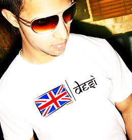 UK Desi Tagless Tee