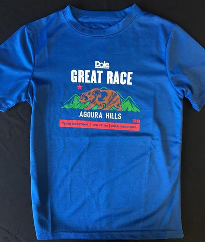 Great Race Running Shirt - Youth