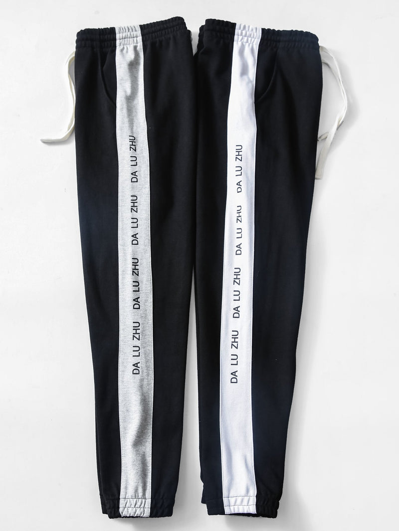 Men Letter Print Side Color block Drawstring Pants