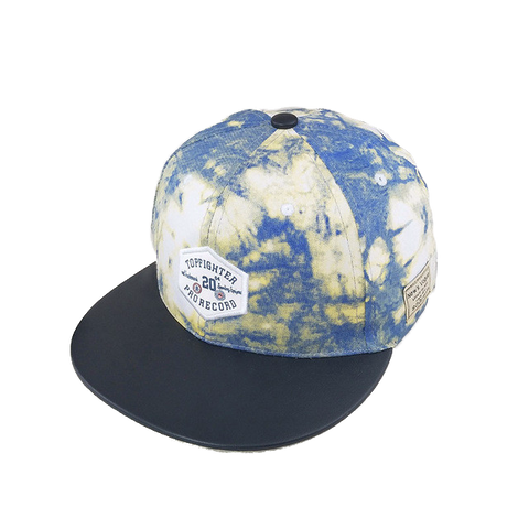 Water Wash Flat Brim