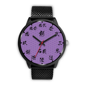 Samurai Watch With Gaijin Cool Wave Pattern
