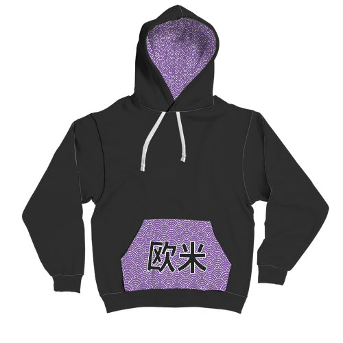 Oubei Contrast Hoodie
