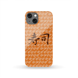 Sushi Slim Phone Case