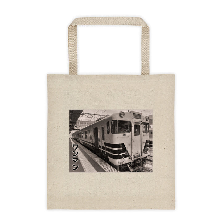 One Man Tote Bag