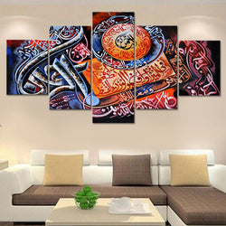 Islamic Quran - 5 Piece Canvas Wall Art