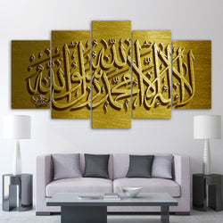 Islamic Art Word - 5 Piece Canvas Wall Art