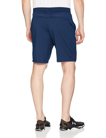 Under Armour Men's MK-1 Shorts