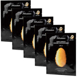 [ JM ]  Solution Water Luminous Golden Cocoon Mask Black  1 Pack/10 Sheets Facial Mask [MZ021]