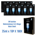[ JM ] Solution Water Luminous S.O.S Ringer Mask  1 Pack/10 Sheets Facial Mask [MZ022]