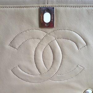 Chanel Beige Quilted Lambskin Full Flap Bag 22cm