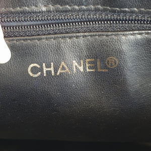Chanel Small Black Quilted Lambskin Shoulder Tote
