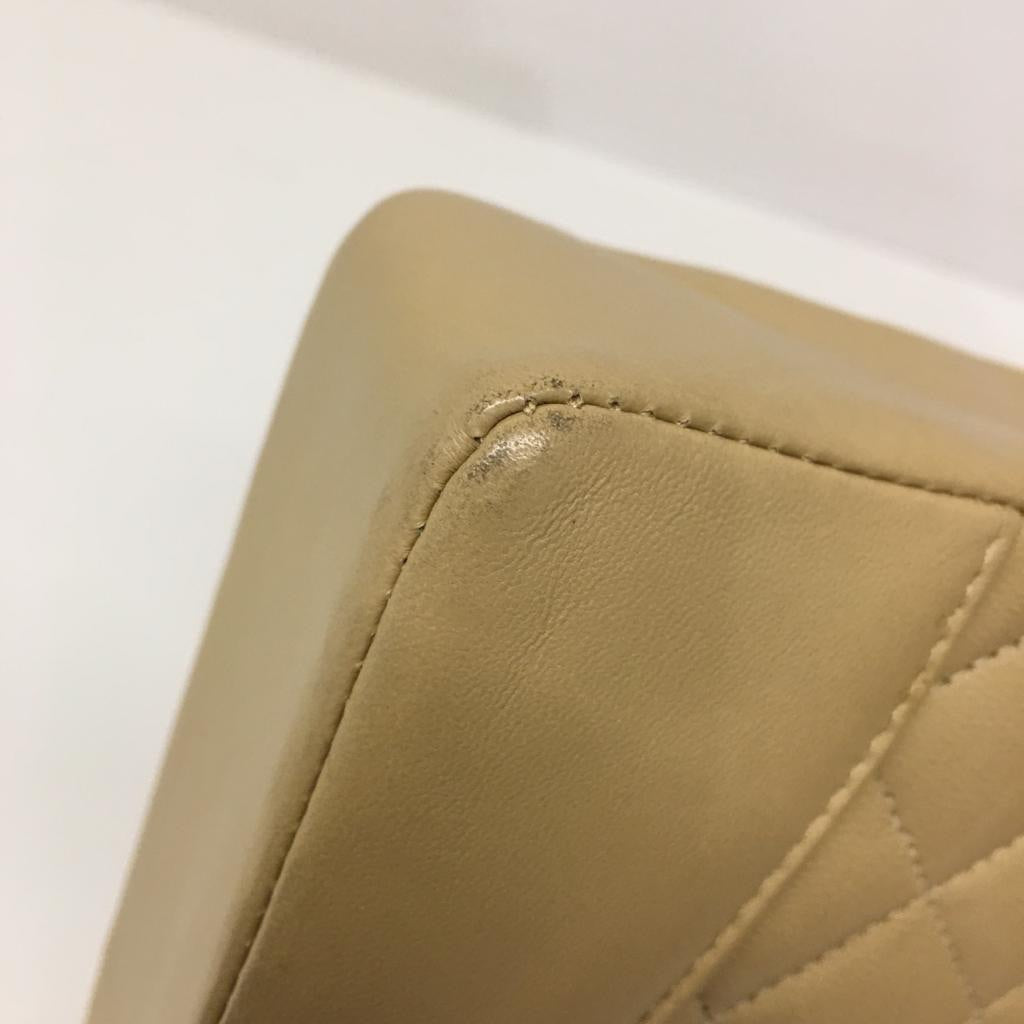Chanel Beige Top Handle Bag with Sling