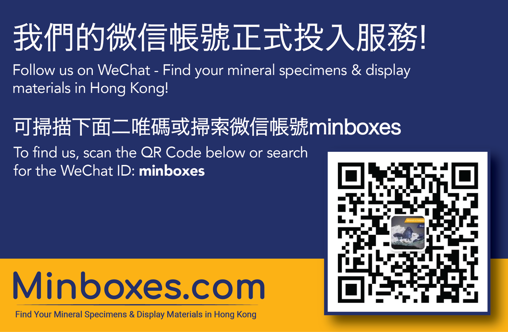 We are now on WeChat | 微信帳號正式投入服務