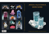 Mineral Collections in Hong Kong